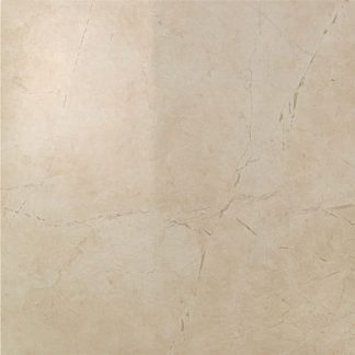 Marvel Beige Mystery Porcelain Tiles Floors of London